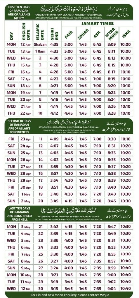 Ramadhan 2021 Timetable